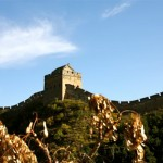 great wall 015